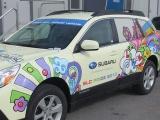 Subaru_Pride