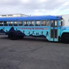 The_Learning_Academy_bus_wrap